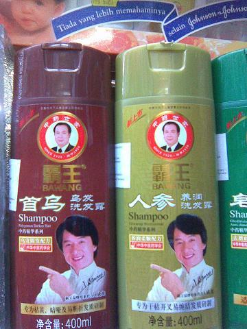 Jackie Chan Shampoo